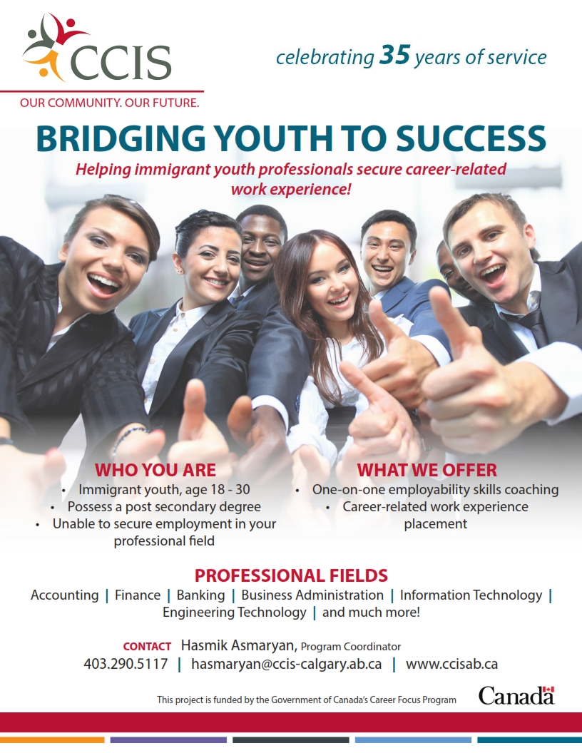 Bridging Youth to Success Poster Aug 2016 001